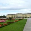 Vienna Schoenbrunn — Stock Photo