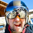 Man in ski helmet — Stock Photo