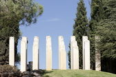 Jerusalem Yad Vashem Moshe Safdie The Children's Monument — Stock Photo