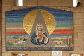 Mosaic Basilica of the Annunciation Nazareth — Stock Photo