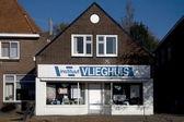 Vlieghuis, Netherlands in Hoogeveen Institute — Stock Photo