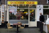 """Oase"" — Stock Photo"