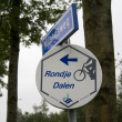 Cycle Circle Daalen, Netherlands — Stock Photo #17469829