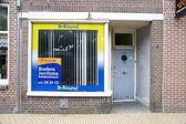Crisis in the housing market in Steenwijk, Netherlands — Stock Photo