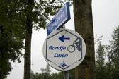 Cycle Circle Daalen, Netherlands — Stock Photo