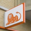 Logo of the ING bank in Hoogeveen, Netherlands — Stock Photo