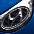 Постер, плакат: Logo of car brand Hyundai Netherlands