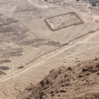 Traces of old camp cbe seen from mountain at Masada, Israel — Stock Photo #18599569