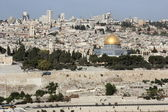 Look at Jerusalem from the Mount of Olives, Israel — Stock Photo