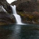 Skogafoss waterfall — Stock Photo #33609687