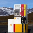 Fuel pump in Iceland — Stock Photo