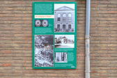 On the wall billboards that reminded of the former synagogue in Meppel — Foto Stock