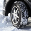 Stock Video: Snow tire