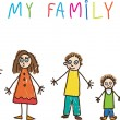 Kids Drawing. Family - Image vectorielle