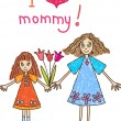 Cтоковый вектор: Kids Drawing. The Mother's Day