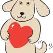 Stock Vector: Dog holds in paws gift-heart