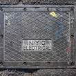 New York City electrical street box cover — Stock Photo #18531597