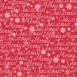 Red Merry Christmas Text Seamless Pattern Background — Stock Vector
