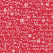 Stock Vector: Red Merry Christmas Text Seamless Pattern Background