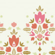 Floral damask horizontal seamless pattern background border — Stock Vector