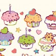 Stock Vector: Birthday muffins horizontal seamless pattern background border