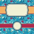 Set of frames with abstract painted flowers seamless pattern background - Векторная иллюстрация