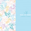 Colorful pastel branches horizontal card seamless background — Stock Vector
