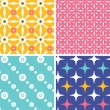 Set of four blue yellow pink geometric patterns and backgrounds — Stock Vector