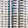 Stock Photo: High-rise building in Russia
