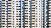 High-rise building in Russia — Stock Photo