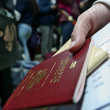 Stock Photo: RussiPassport