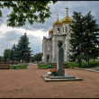 Pushkin Square in Pyatigorsk — Stock Photo