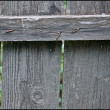 Stock Photo: Grey fence