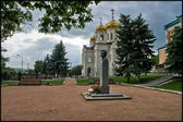 Pushkin Square in Pyatigorsk — Fotografia Stock