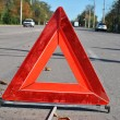 Stock Photo: Warning sign on road