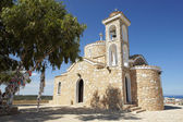 Church Profitis Ilias, Protaras, Cyprus — Stock Photo