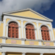Stock Photo: Basilicof Pointe-a-Pitre, Guadeloupe
