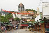 Kek-lok-si-temple, air hitam, penang, malaysia — Foto Stock
