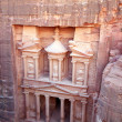 Petra Jordan — Stock Photo #14443509