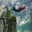 BASE jump off a cliff. — Stock Photo #14824963