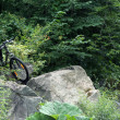Mountain bike — Stock Photo #15028951