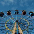 Stock Photo: Observation wheel in amusement park
