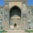 Stock Photo: Samarkand.