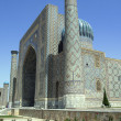 Samarkand. — Stock Photo
