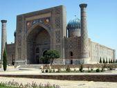 Samarkand. — Stock Photo