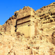 Al Khazneh or The Treasury at Petra, Jordan — Stock Photo #24577455