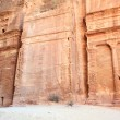 Al Khazneh or The Treasury at Petra, Jordan — Stock Photo