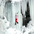 Stock Photo: Ice climbing North Caucasus.