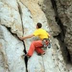 Climber. — Stock Photo #46292671