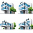 Four cartoon office buildings with trees. - Imagens vectoriais em stock
